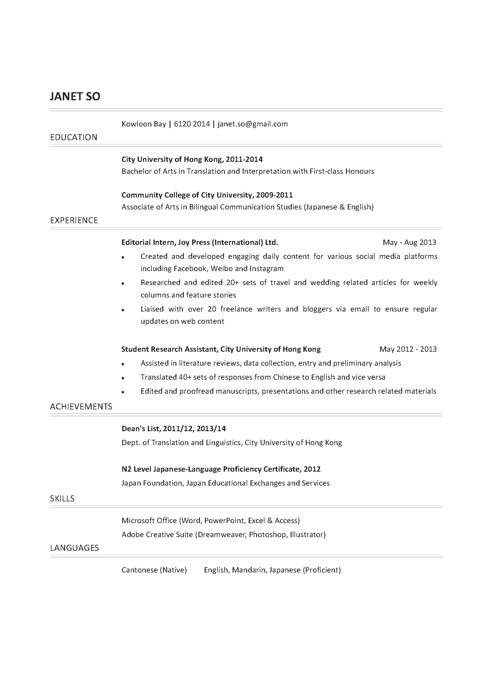 translation graduate cv ctgoodjobs powered by career times translation graduate cv