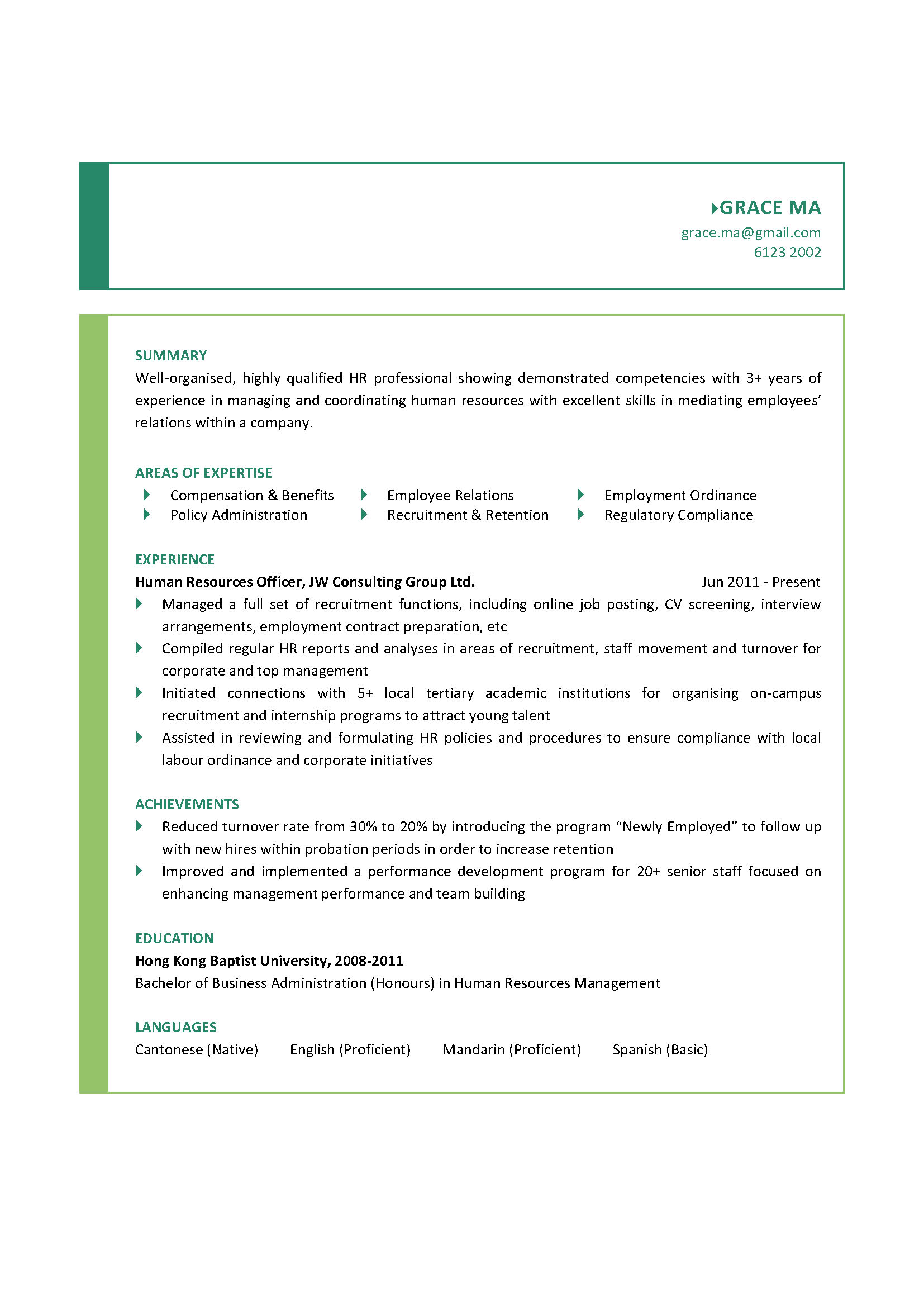 human resources officer cv