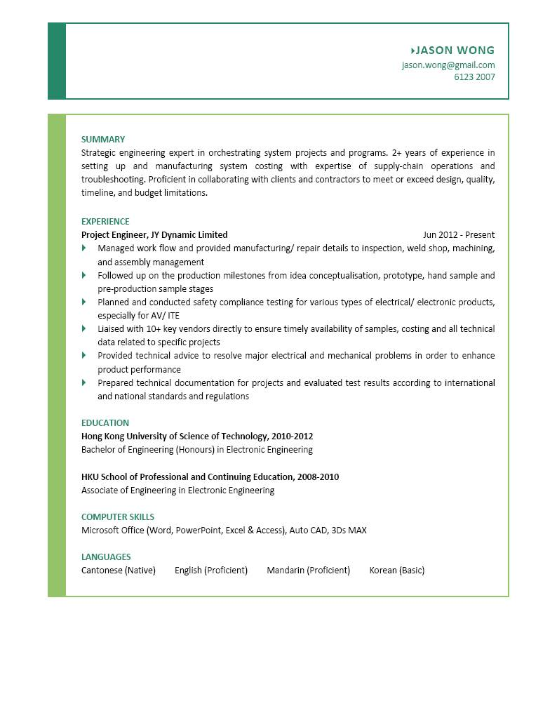 Project Engineer CV